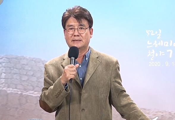 북한구원화요모임(김영길 목사)