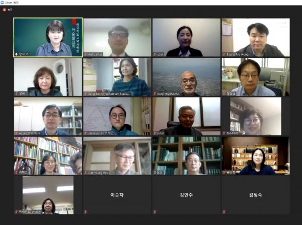 한국기독교역사연구소 제386회 학술발표회