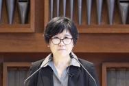 박보경 교수