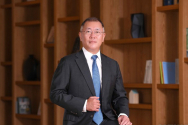 현대자동차그룹은 14일 화상 이사회를 열어 정의선 수석부회장을 신임 회장으로 선임했다. ⓒ 현대자동차그룹 제공