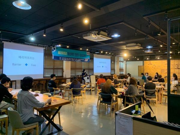 서울시 배리어프리 영상제작 전문교육