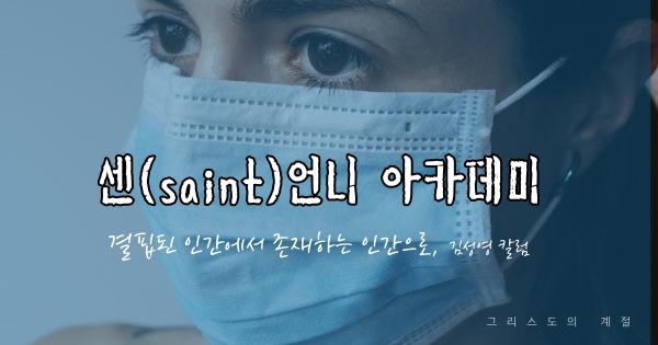 김성영 칼럼