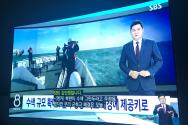 너무 작은 비율의 SBS뉴스 수어통역사 화면 ⓒ이샛별