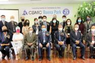 미주한인 CBMC