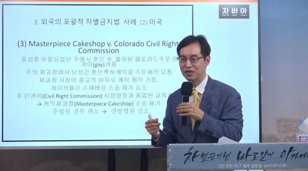 제6회 차바아 이상현 교수