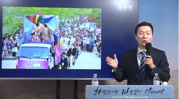 제6회 차바아 염안섭 원장
