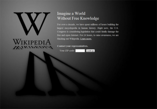 위키피디아