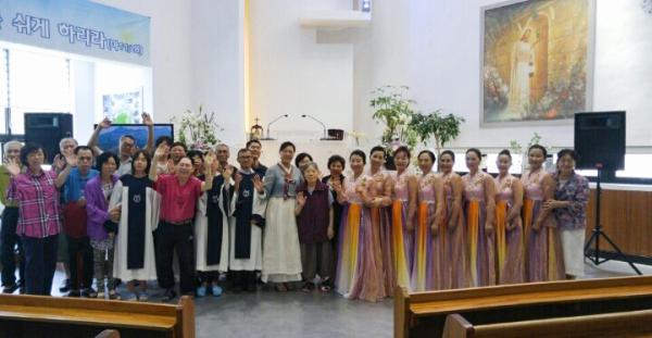 임마누엘사랑의교회