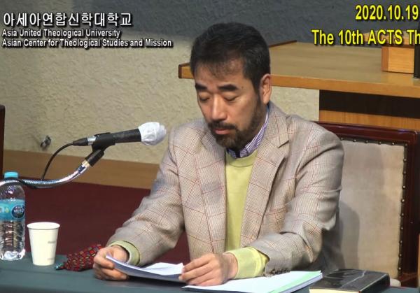 조휘 교수
