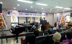 한국기독교지도자연합