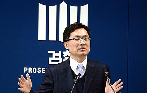 이정수 대검찰청 기획조정부장