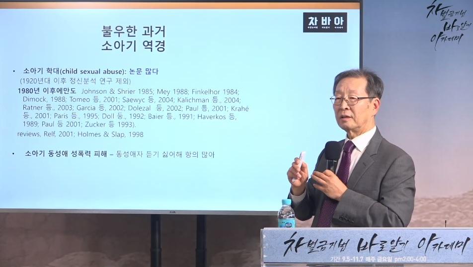 제7회 차바아 강의