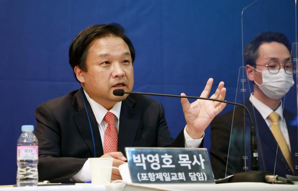 박영호 목사