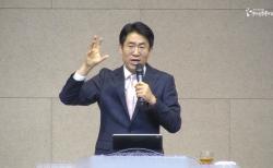 수지선한목자교회 강대형 목사 25일 주일설교