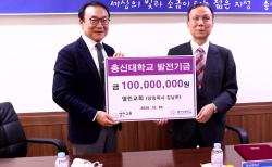 열린교회 총신대 1억원 전달