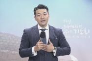 다니엘 김 선교사(예수세대운동)