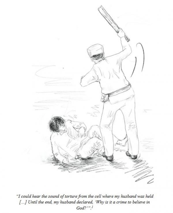 북한 종교