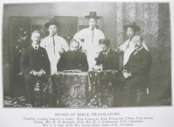 성경번역위원회