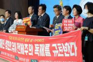 사회정의를 바라는 전국교수모임 대표들이 지난 8월 13일 오전 서울 여의도 국회 소통관에서 기자회견을 열고 문재인 정권 폭정을 고발하는 제3차 시국선언서를 발표하고 있다.