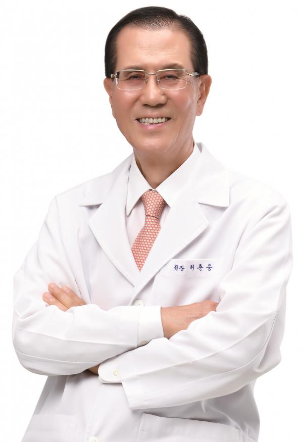 허춘웅 병원장