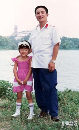 Hua Yunqing