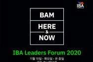 IBA 리더스 포럼 2020 포스터