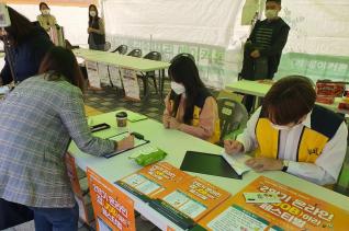 취업축제 온라인 잡아라 페스티벌