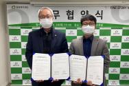 (왼쪽부터) 밀알복지재단 정형석 상임대표, (주)파인스토리 이창원 감독
