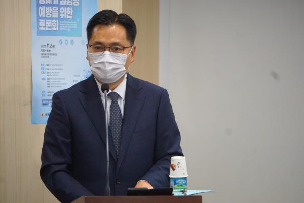 서울특별시 의회 성매개 감염병 토론회
