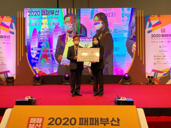 한남대 박규리 학생