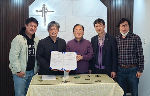 한인세계선교사지원재단