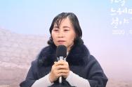 탈북민 오영화 전도사(청주 우암교회)