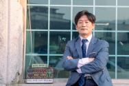 예수병원 김홍기