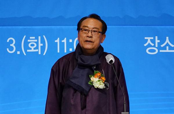 제18대 대한노인회 중앙회장 취임식