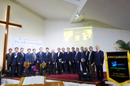 세계예수교장로회(WKPC) 총회연합기도회