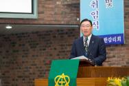김기택 전 임시감독회장