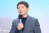 탈북민 최원 목사(은혜세대교회)