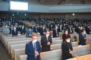제 105회기 예장통합 에스라대각성기도회
