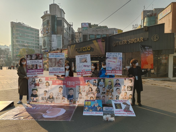 한국청년생명윤리학회