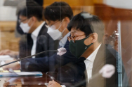 도규상 금융위원회 부위원장이 13일 서울 중구 은행연합회에서 열린 금융리스크대응반 회의에 참석해 발언하고 있다.