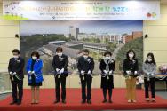 대덕구어린이급식관리지원센터 7주년 기념행사 테이프커팅식