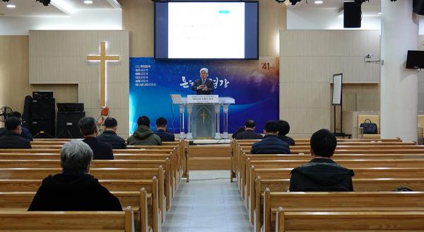 SEANET '불교권 이해 및 존성을 통한 부흥' 일일 세미나