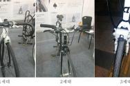 한남대 홍석영 학생이 개발한 자전거 브레이크 잠금장치