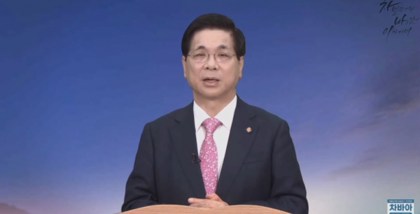 차바아 유튜브채널 제1회 이영훈 목사