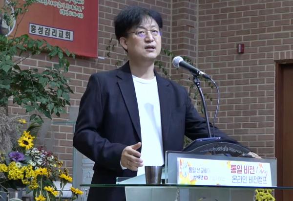 임우현 목사(징검다리 선교회, 번개탄TV)
