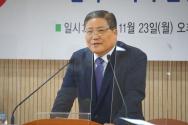 2021 한국교회 부활절연합예배 준비위원회 출범예배
