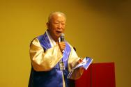 박남표 장군