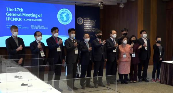 북한자유이주민 인권을 위한 국제의원연맹 총회