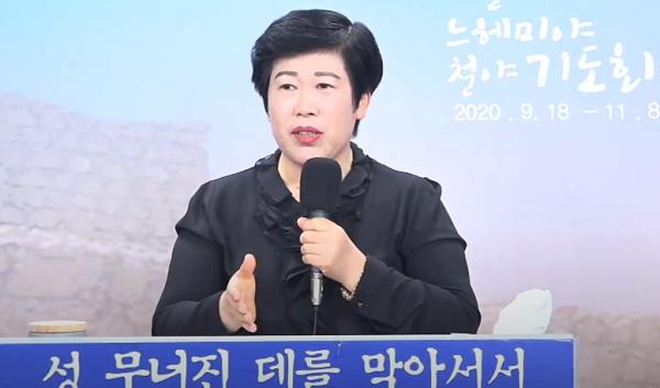 탈북민 지영애 전도사(연세중앙교회)