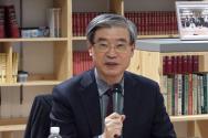 정일웅 교수
